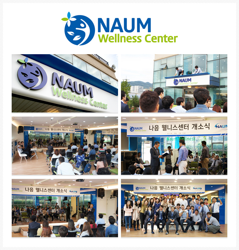 NAUM Wellness Center